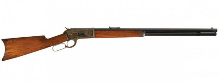 Winchester Rifle,Priciest Gun Ever Sold At Auctio (2)