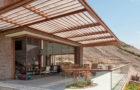Fabulous Private Home In Azpitia Valley, Peru (15)
