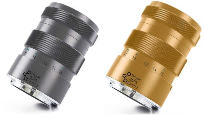 Titanium And Gold Camera Lenses (4)