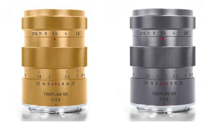 Titanium And Gold Camera Lenses (3)