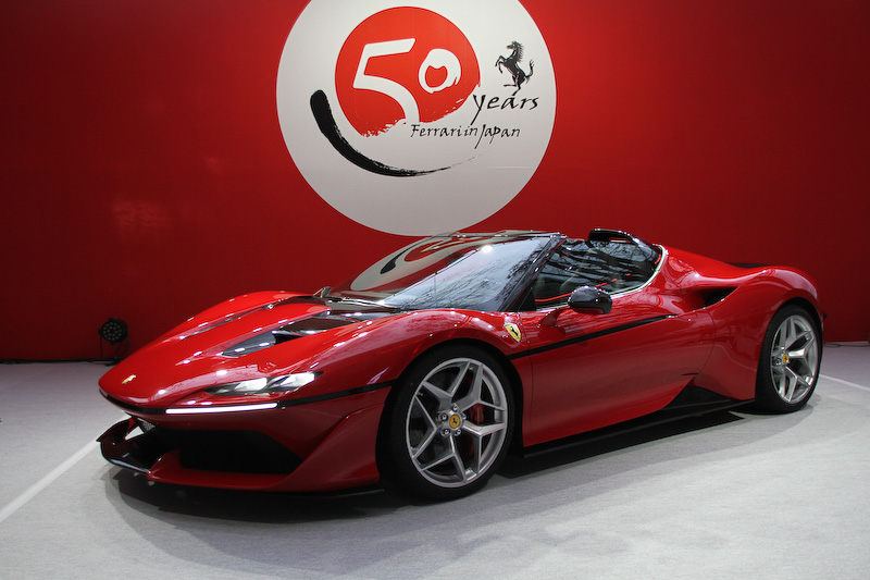 The Limited Edition Ferrari J50 Costs $2.66 Million 1