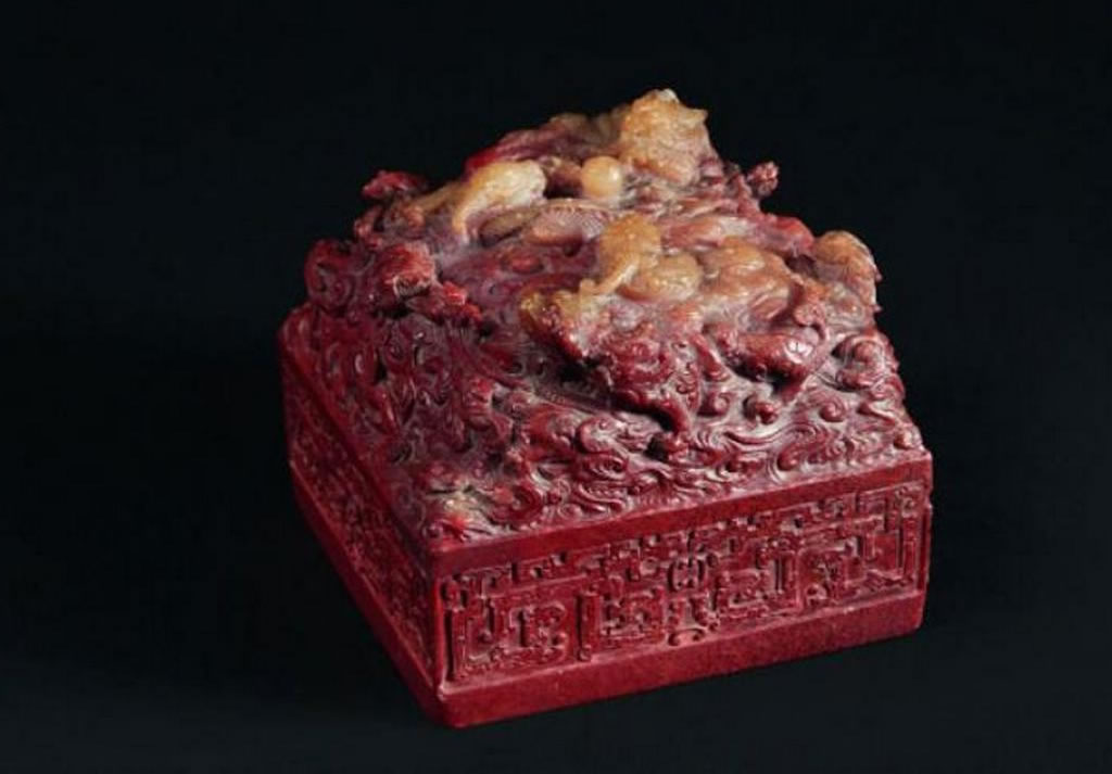 18th Century Chinese Seal Brought In $22 Million 1