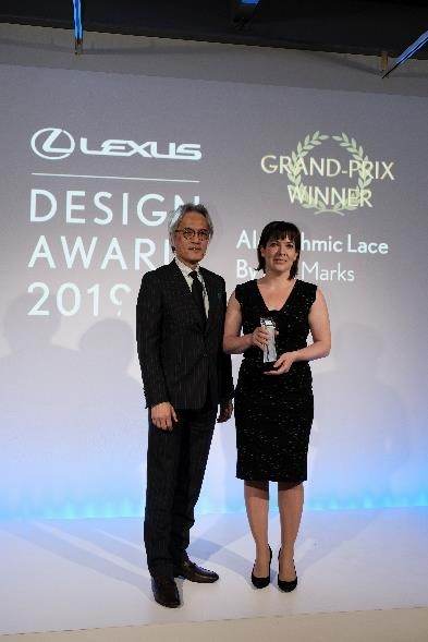 Algorithmic Lace by Lisa Marks Wins Top 2019 Lexus Design Award at 'Leading With Light' Exhibition in Milan