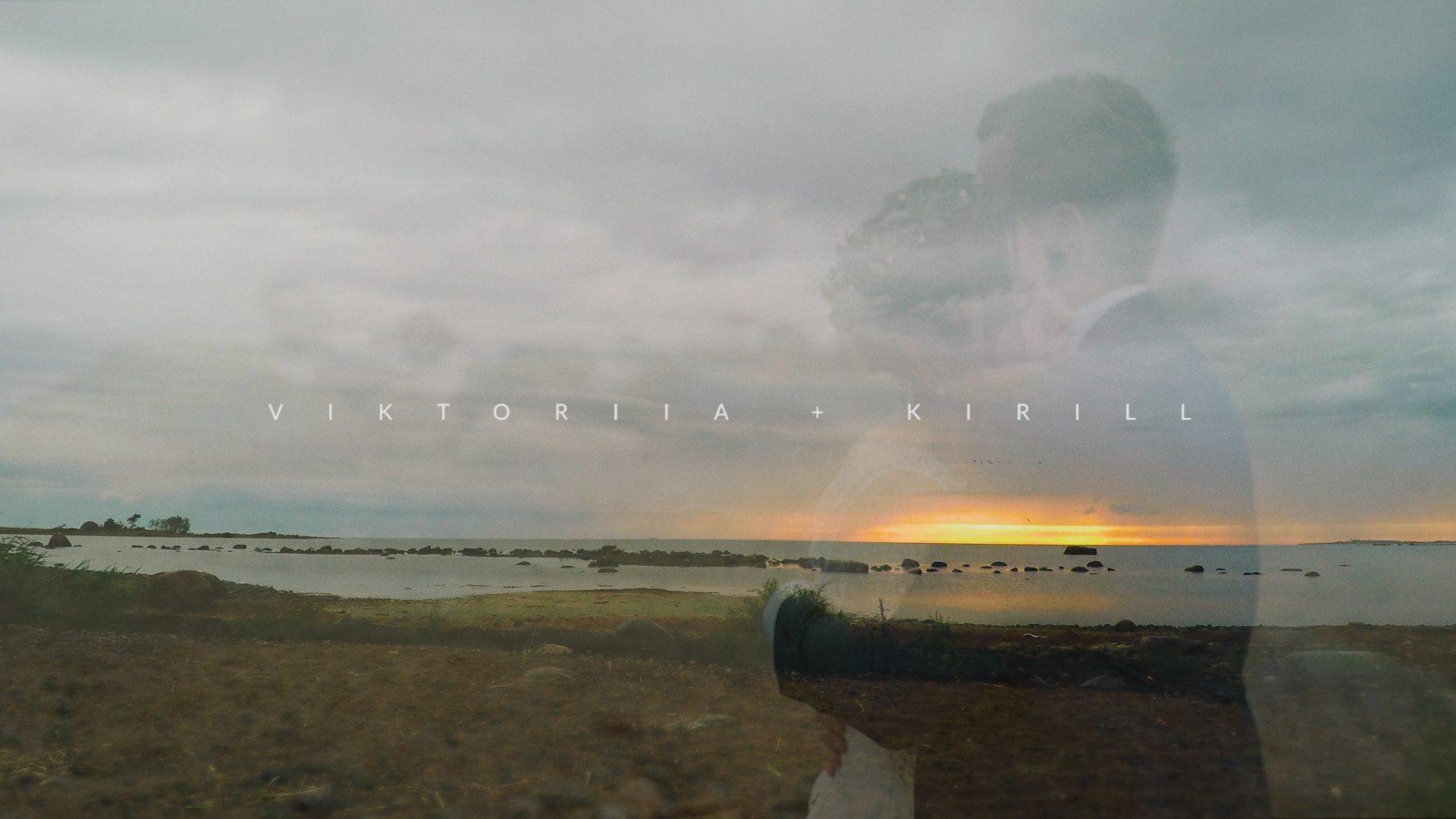 Viktooria + Kirill | Estonia Lahemaa Harjumaa