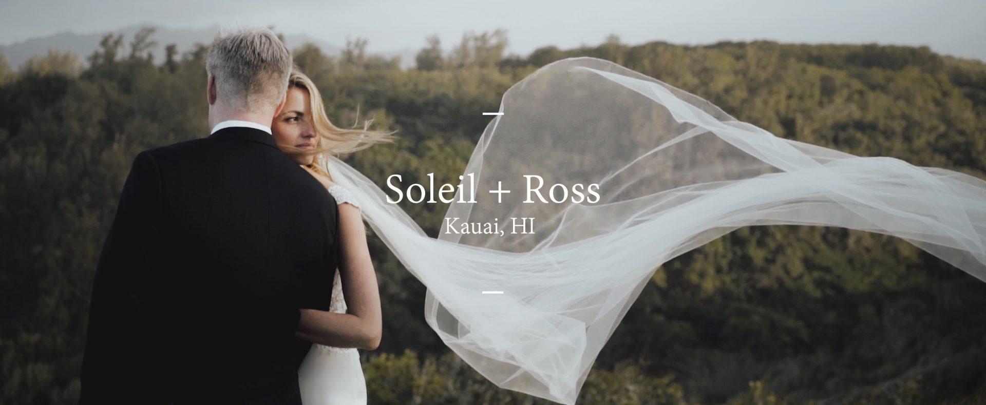 Soleil + Ross | Kauai, Hawaii | Na Aina Kai Botanical Gardens