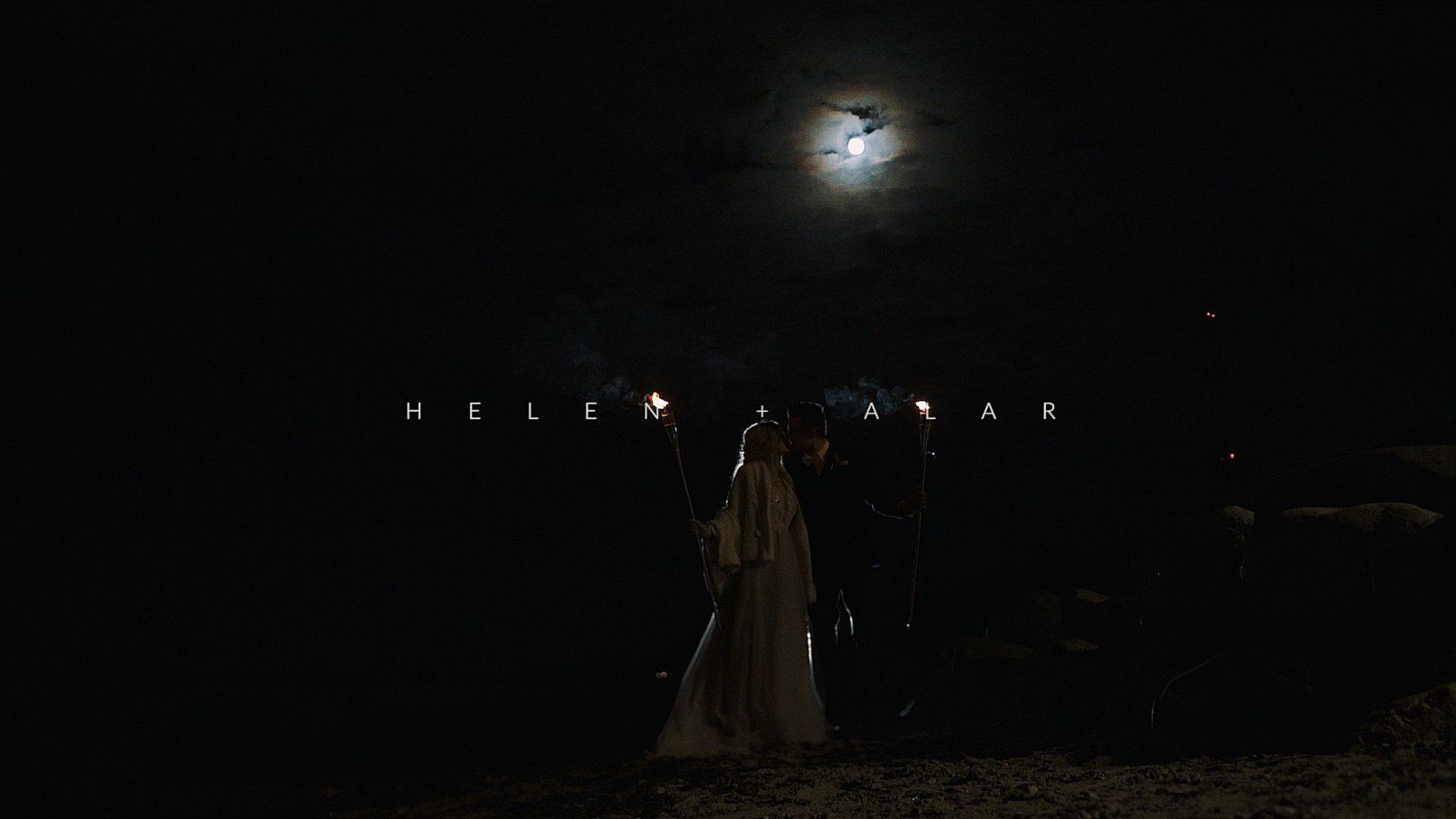 Helen + Alar | Tallinn, Estonia | Ruhe Rannamaja