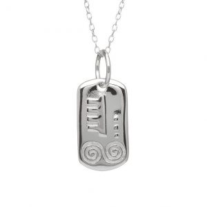 Sterling Silver July Silver Celtic Astrology Pendant