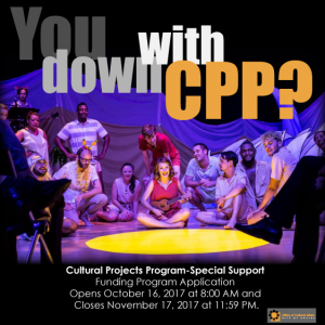 NOW OPEN: CPP-Special Support Funding Program!