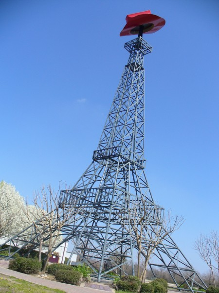 Eiffel Tower in Paris, Texas | Photo: Kevin - Flickr Creative Commons