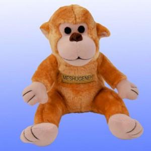Meshugeneh the Monkey Chewish Squeak Treat Toy