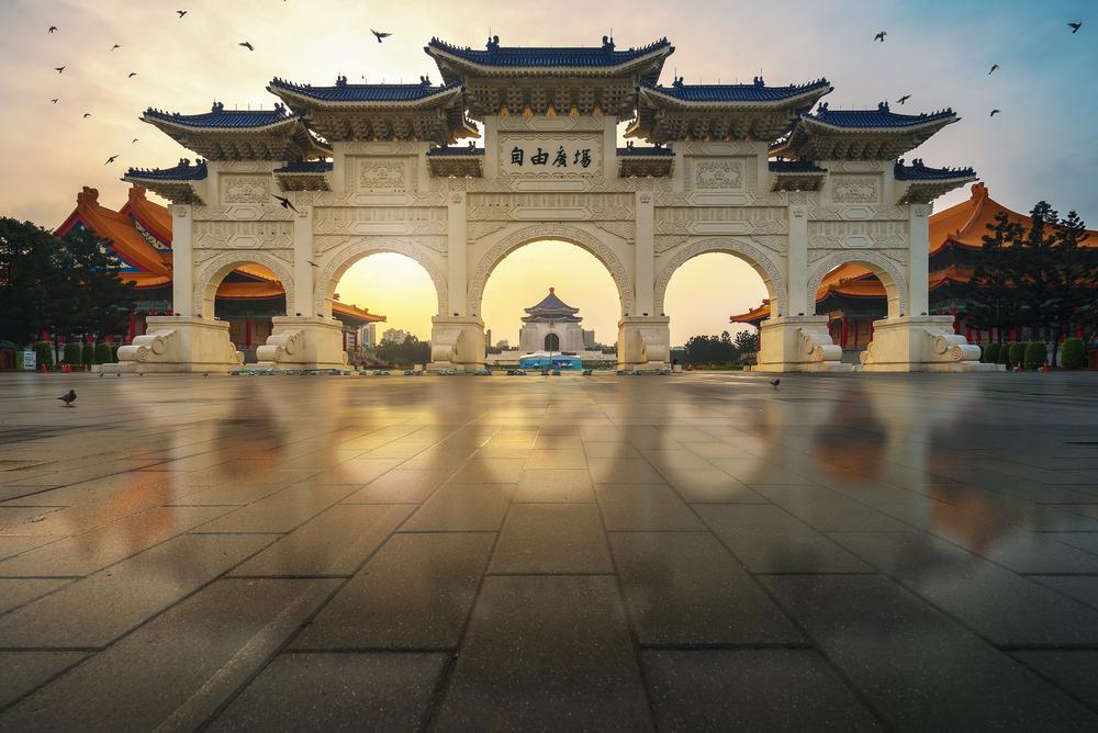 Early morning at the Archway of CKS (Chiang Kai Shek) Memorial Hall-Tapiei- Taiwan