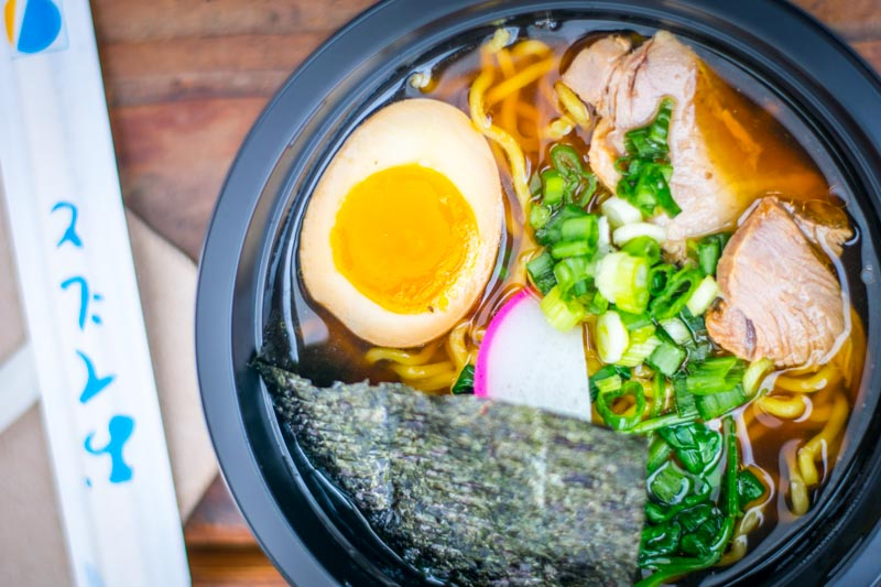 This is real Japanese Ramen, and it's what you eat after too much Saki - Photo by GettingStamped.com
