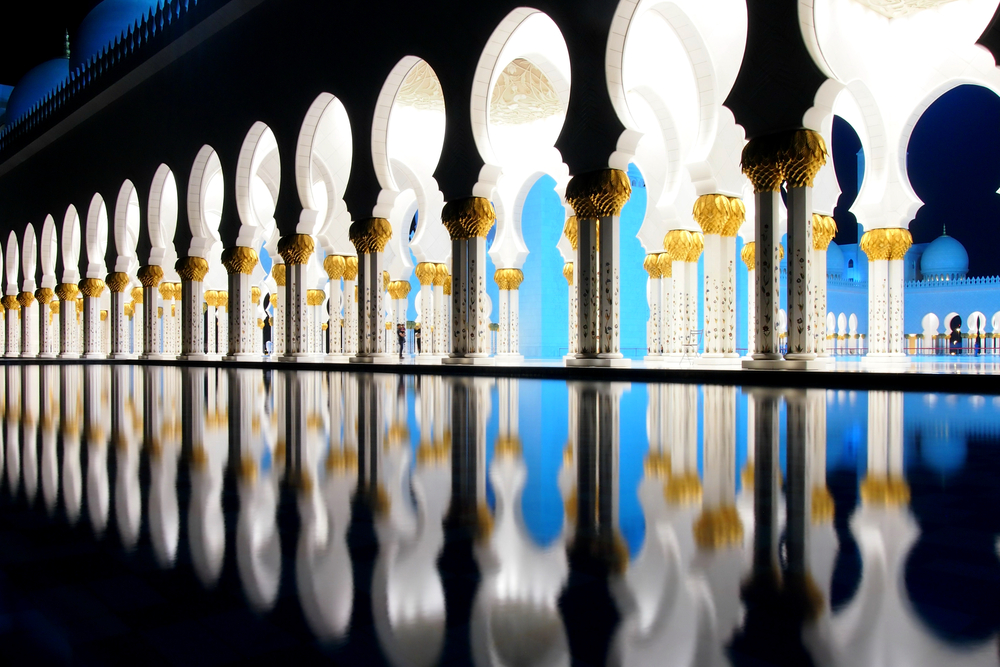 Awe at the architecture, like the Sheikh Zayed Grand Mosque in Abu Dhabi