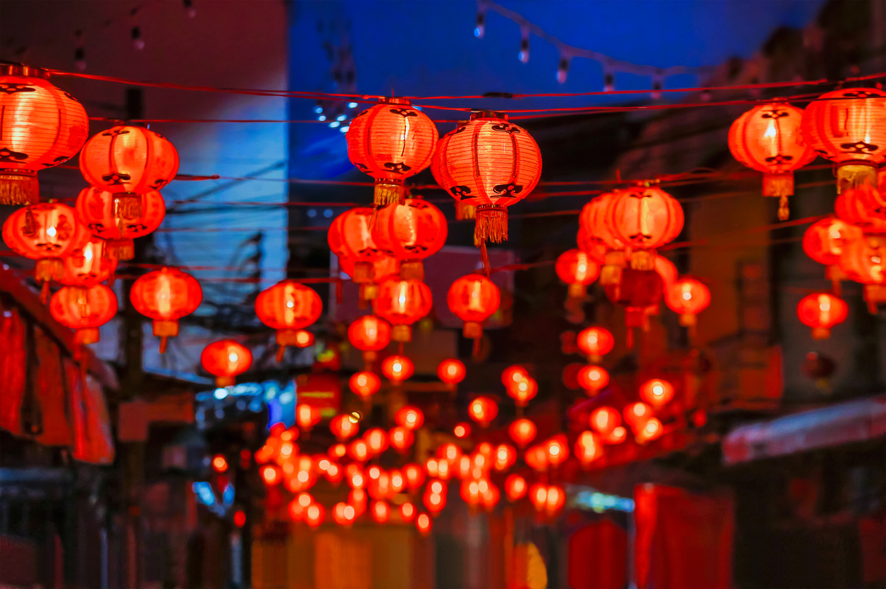 chinese new year lanterns in china town orbitz. Black Bedroom Furniture Sets. Home Design Ideas