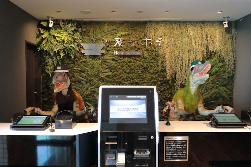 Robot-Hotel-by-Henn-na-Hotel-Maihama-Tokyo-Bay