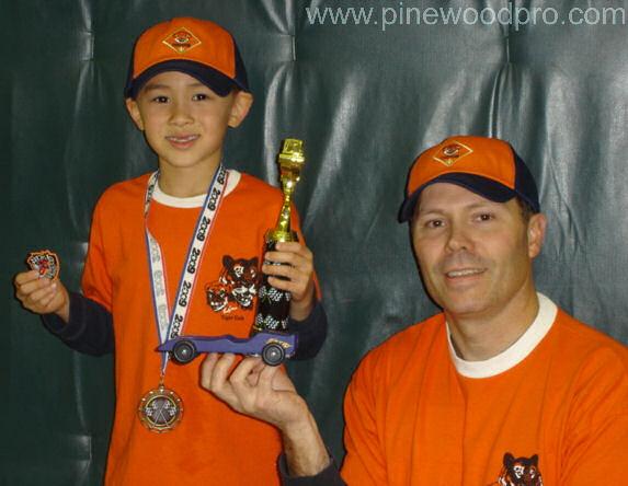 Pinewood Derby Winner