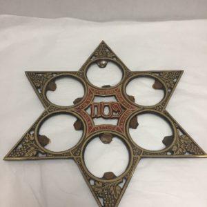 passover-seder-plate-brass-pesach-vintage-hebrew-english-symbols-base-incomplete