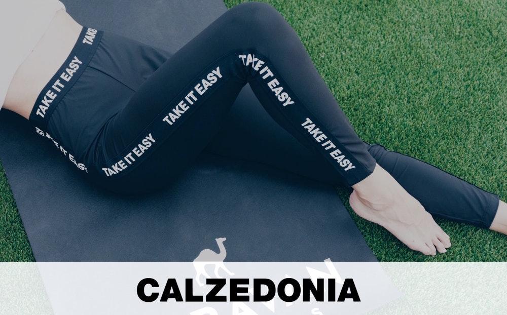 Calzedonia Partnership