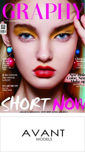 Model: Zavia E'lei Agency: Avant Talent Agency | Fashion ...  |Avant Agency Model