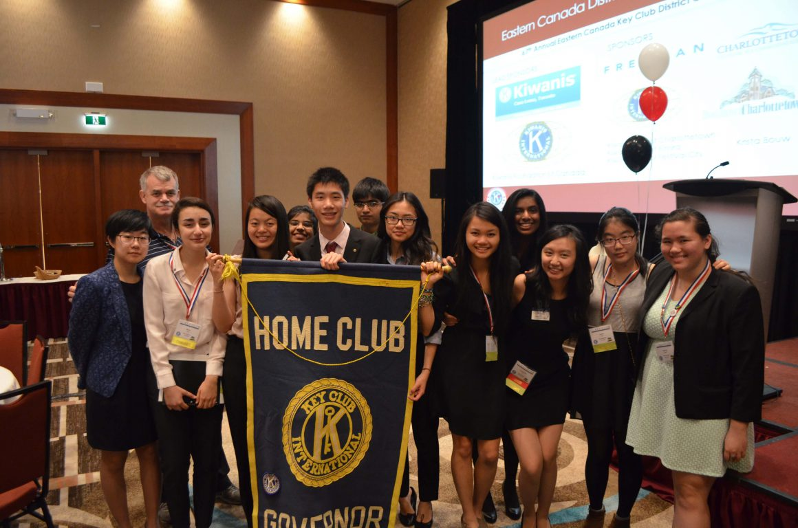 Key Club at 67th annual Eastern Canada District Convention