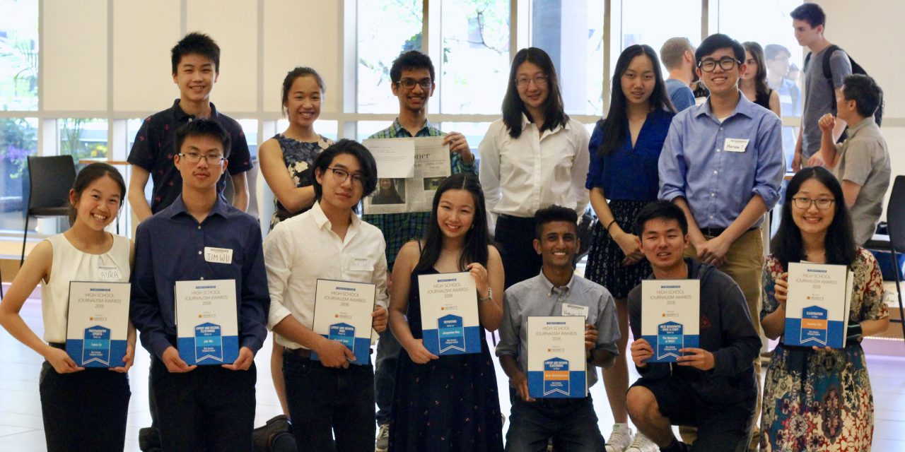 Student Journalists Honoured at High School Journalism Awards