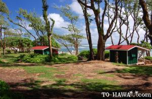 Malaekahana Beach Kid Friendly Campground