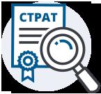 SGT_CTA-Icon_Help