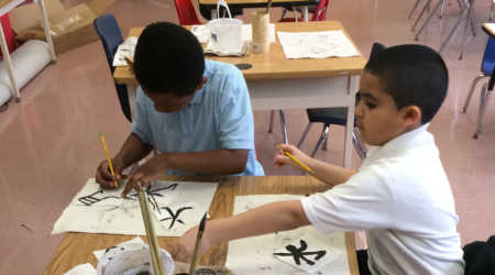 Introducing Chinese Calligraphy
