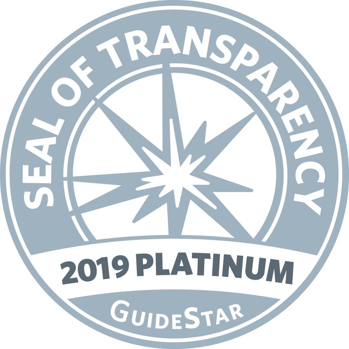 Guidestar_2019