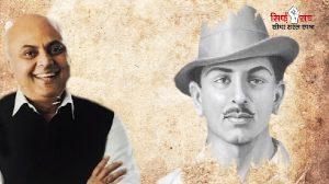 शहीद-ए-आज़म भगत सिंह जयंती:  संजीव श्रीवास्तव की जुबानी, 'नायक' में अमर शहीद भगत सिंह की कहानी