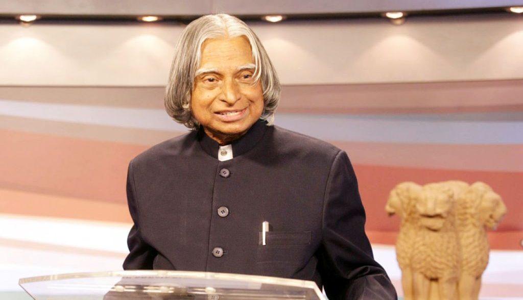 जयंती विशेष: अब्दुल कलाम का संपूर्ण जीवन देशसेवा में बीता, भारत के इस 'मिसाइलमैन' को दुनिया करती है सलाम