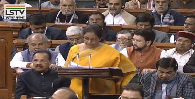 वित्त मंत्री ने बजट को बताया 'देश की आकांक्षाओं का बजट', भाषण में अरुण जेटली को किया याद