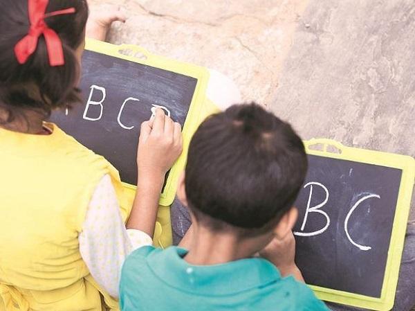 Budget 2020: जल्द की जाएगी नई शिक्षा नीति की घोषणा…