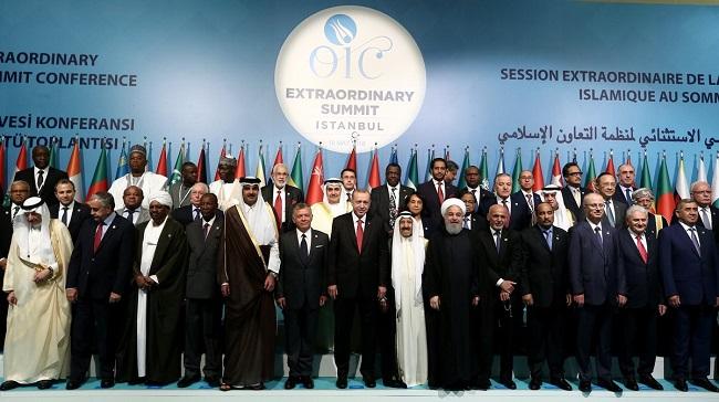 पाकिस्तान को लगा झटका, कश्मीर मुद्दे पर OIC की बैठक बुलाने के लिए तैयार नहीं सऊदी अरब