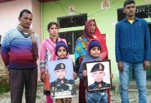 Pulwama Martyr Mahesh Yadav