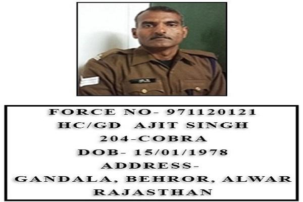 CRPF का एक और जवान शहीद, बीजापुर नक्सली मुठभेड़ में हुआ था घायल