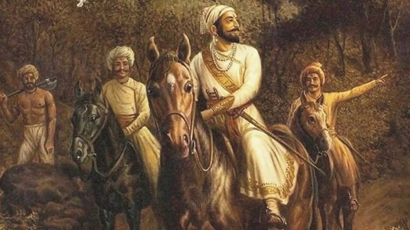 Chhatrapati Shivaji: छत्रपति शिवाजी (Chhatrapati Shivaji) को एक साहसी, चतुर, व नीतिवान हिंदू शासक के रूप में सदा याद किया जाता रहेगा।