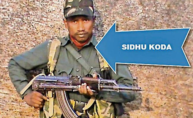 11 लाख के इनामी नक्सली कमांडर सिद्धू कोड़ा की मौत, 3 दिन पहले STF ने किया था गिरफ्तार