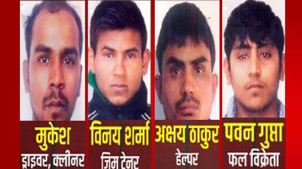 दिल्ली गैंगरेप 2012: दोषियों के वकील का आखिरी दांव भी फेल, हो गई फांसी