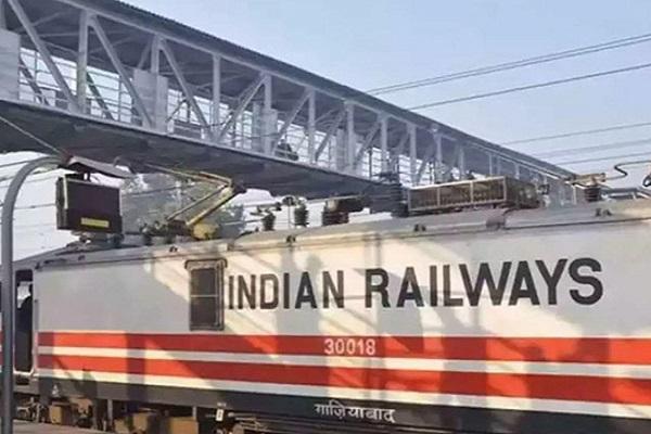 Railway Recruitment 2020: रेलवे में बंपर वैकेंसी, 10वीं पास युवाओं के लिए बड़ा मौका