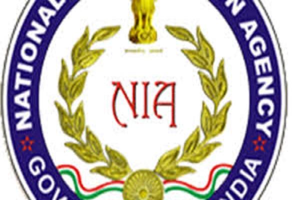 NIA ने नक्सलियों की अवैध संपत्ति से जुड़े मामले में एक शख्स को किया गिरफ्तार
