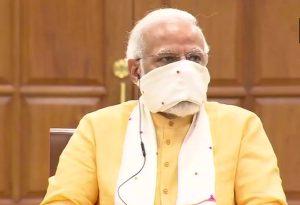 कोरोना के कहर के बीच प्रधानमंत्री नरेंद्र मोदी ने आज बुलाई सर्वदलीय बैठक, इन बातों पर हो सकती है चर्चा