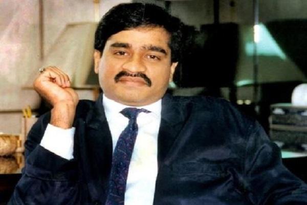 महाराष्ट्र: भारत के मोस्टवांटेड दाऊद इब्राहिम की 3 संपत्तियों की हुई नीलामी, 1.10 करोड़ रुपए में इस शख्स ने जीती बोली