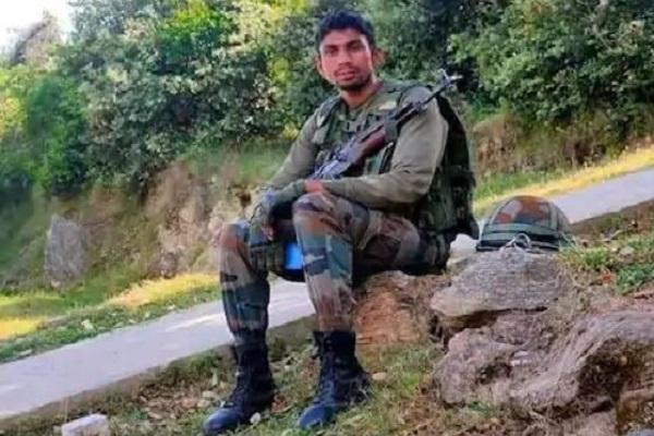Martyr Raj Singh