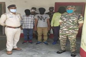 बिहार: औरंगाबाद से तीन नक्सली गिरफ्तार, हत्या समेत कई संगीन वारदातों में थे शामिल