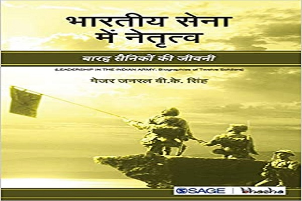 300 चीनी सैनिकों को उनके बंकरों में घुस कर मारा, भारतीय जवानों की वीरगाथा