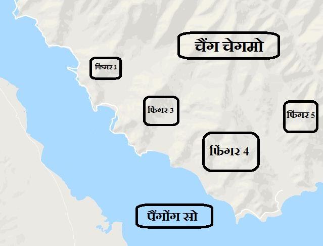 Finger Area Ladakh