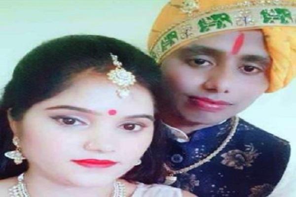 Martyr Deepak Singh