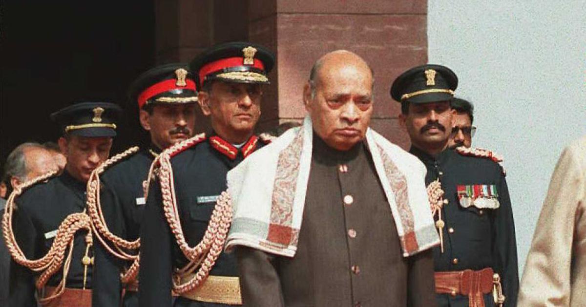 पी.वी. नरसिंह राव जयंती:  भारत के 9वें प्रधानमंत्री थे भारतीय आर्थिक सुधारों के जनक