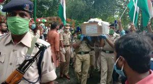 राजकीय सम्मान के साथ हुई झारखंड के लाल कुलदीप उरांव की विदाई, आतंकियों से लोहा लेते हुए थे शहीद